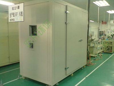 电子厂生产线隔音检测室方案