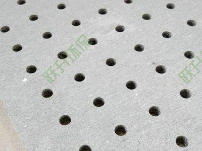 FC/硅酸钙穿孔吸声板