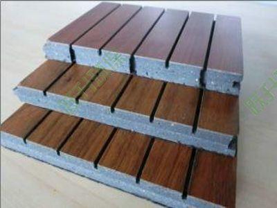 陶铝吸声板