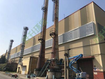 特钢厂厂界噪声治理实例