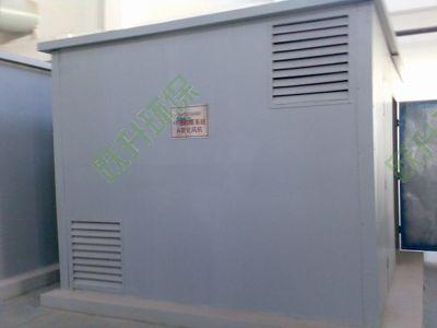发电厂氧化风机噪声治理工程