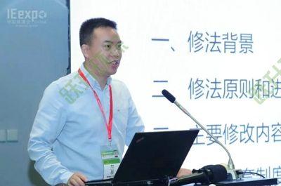 2020中国环境噪声管理技术论坛